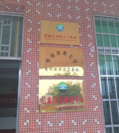 广州驱动力饲料有限公司S-300卡尔费休水分测定仪顺利安调