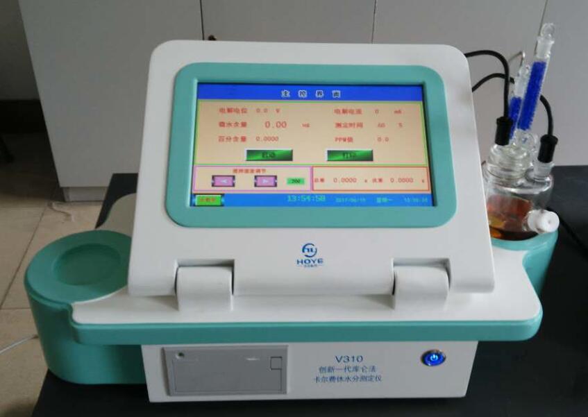 我公司V310库仑法微量水分测定仪中标西南大学