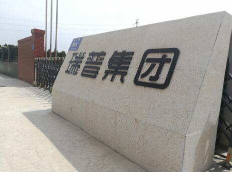 禾业科技华东,华北服务巡回圆满结束