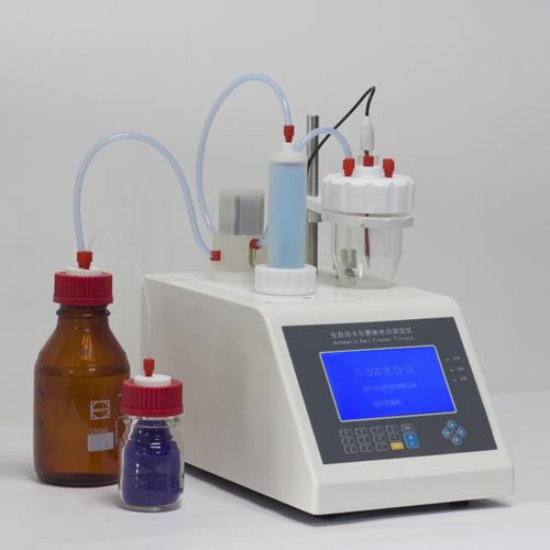 利用S-300卡尔费修水分测定仪直接测定表面活性剂(洗手液)中微量水分
