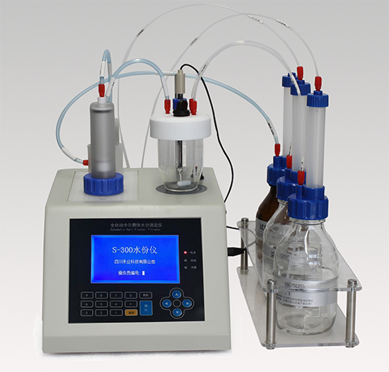 S-300全自动卡尔费休水分测定仪(容量法)